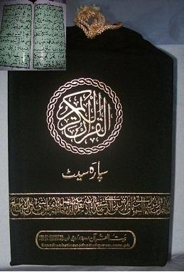 Koran in 30 einzelnen Teilen
