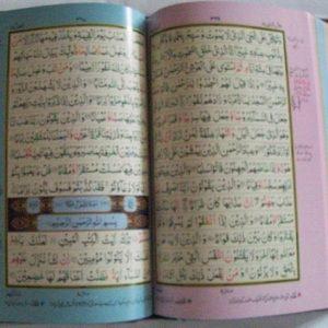 Koran - mit Tadschwied Nr. H-24/G