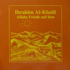 Ibrahim Al-Khalil
