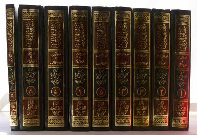 Maariful-Quran معارف القرآن