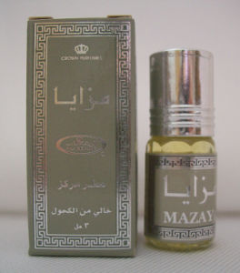 Al-Rehab Mazaya