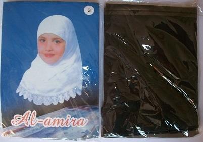 Al-Amira Kopftuch - bis 6 Jahre - schwarz