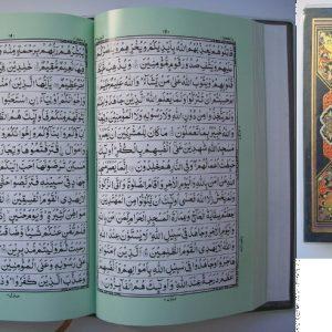 Koran - Nr. 149