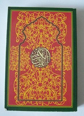 Koranübersetzung in Russisch