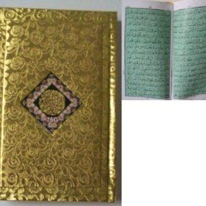Koran - einfach 76G