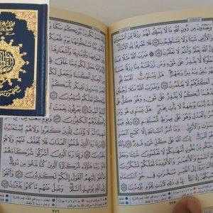Koran - mit Tadschwidregeln, Tajwid