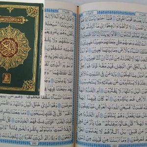 Koran - 7A