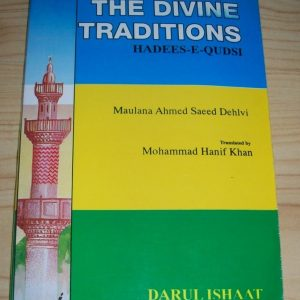 The divine Tradition
