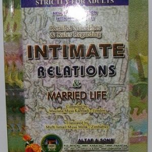 Intimate Relation & Married Life