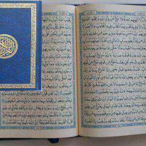 Koran- einfach