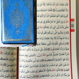 Koran - einfach