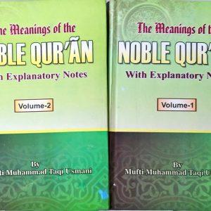 Koran mit Übersetzung und Tafsir(engl.) Taqi Usmani