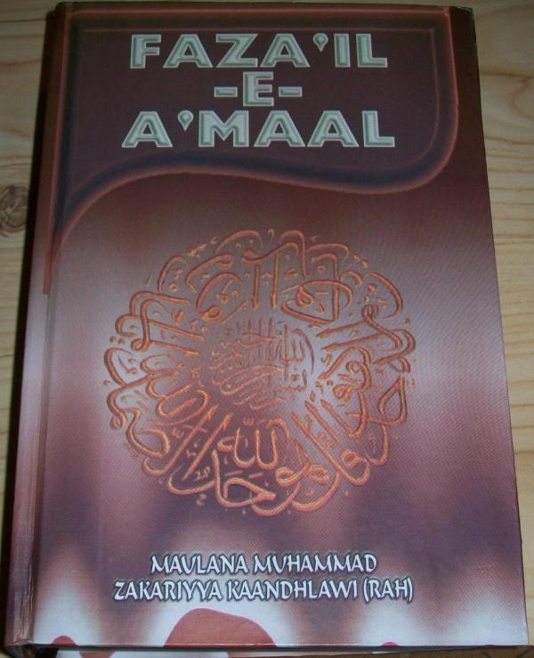 Faza'il-e-A'maal (Französisch)