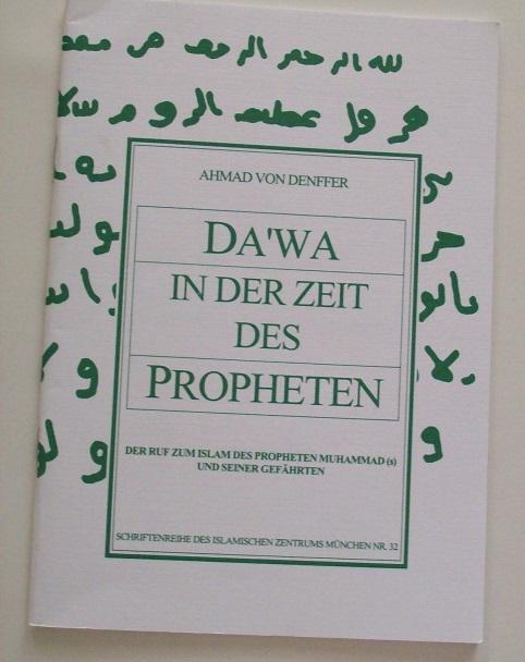 Dawa in der Zeit des Propheten
