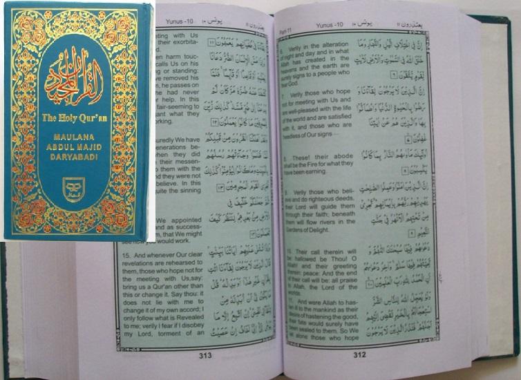 Koranübersetzung (englisch) Maulana Abdul Majid Daryabadi