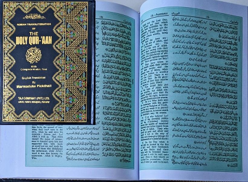 Koranübersetzung engl.+ urdu 358/2